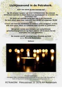 lichtjesavond Petrakerk
